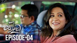 Thoodu | Episode 04 - (2019-02-19) | ITN Thumbnail