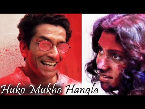 Huko Mukho Hangla (Sukumar Ray) | Ek Je Aachhe Kanya | Sabyasachi Chakraborty