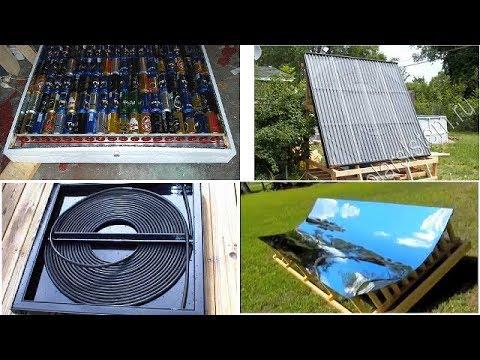 ТОП 15 самодельных солнечных нагревателей воды или воздуха