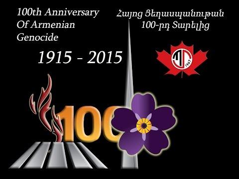 APRIL 24, 2015 ARMENIAN GENOCIDE COMMEMORATION
