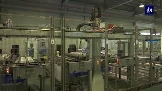 اتفاقية لإنشاء مجمع صناعي في مدينة الموقر الصناعية