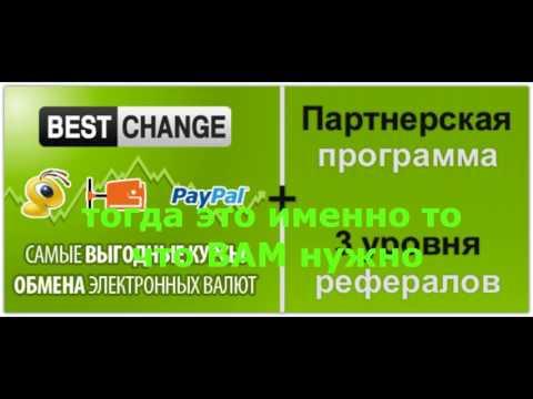 промсвязьбанк спб обмен валюты