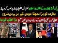 ALIF NAMA Latest Headlines  South Korea south korea big announcement about pakistan