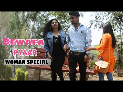 Bewafa_pyaar || official video 2018 || woman special || Lsy Entertainment