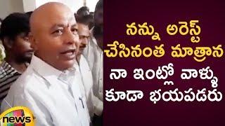 Chintamaneni Prabhakar Controversial Comments Over His held | AP Politics | Mango News