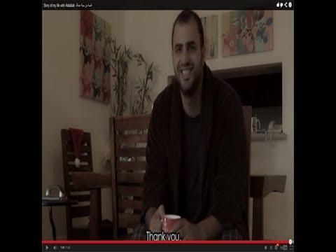 Story Of Abdallah's On Dubizzle -  تجربة عبد الله على دوبيزل