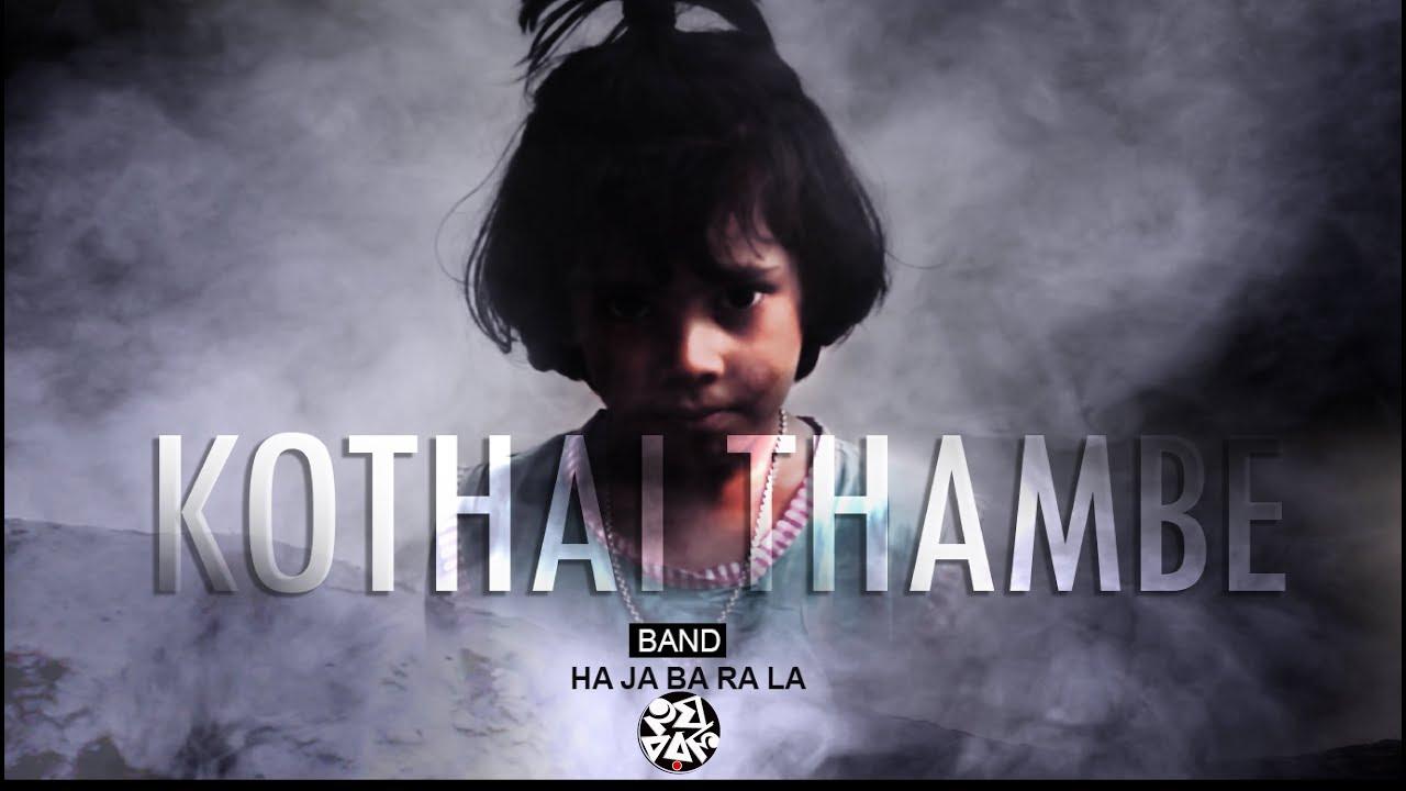 Kothai Thambe - Ha Ja Ba Ra La | Official Music Video