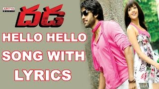 Hello Hello Laila Full Song With Lyrics - Dhada Songs - Naga Chaitanya, Kajal Aggarwal, DSP