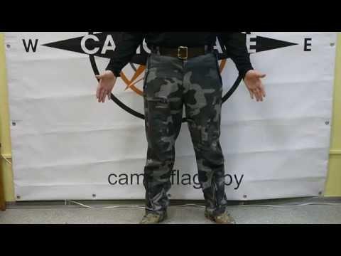 Обзор брюк INFANTRY CARGO Surplus