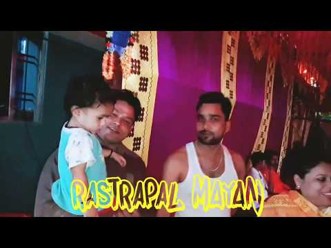 Rastrapal Mayan