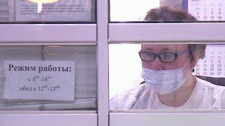в России пошла на спад заболеваемость гриппом и ОРВИ.