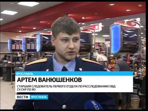 ДТП Ярославль Газель и Kia - YouTube