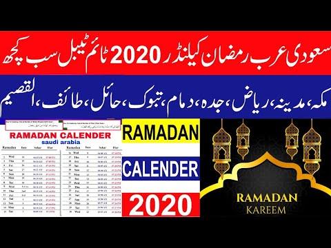 Ramadan Calendar 2020 Saudi Arabia   Sehri and Iftar Time table of Saudi Arabia 2020