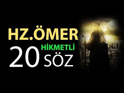 Hz Ömer 'den 20 Hikmetli Söz  Ve Güzel Bir İlahi