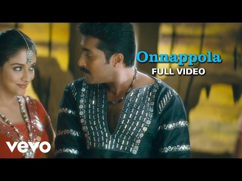 Vel - Onnappola Video | Yuvanshankar Raja| Suriya