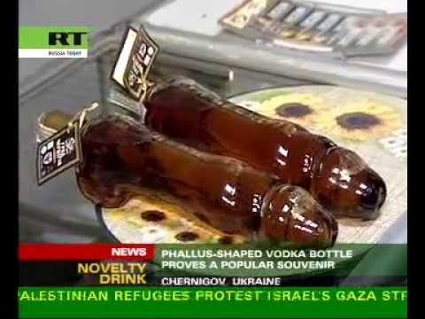penis vodka