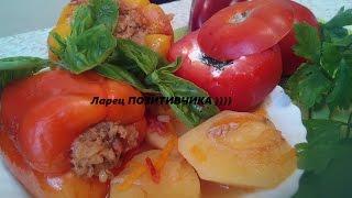 Фаршированный перец с гарниром / Stuffed peppers with a side dish