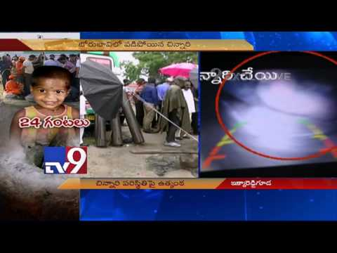 Pictures of Chevella Girl stuck in borewell - TV9 Exclusive