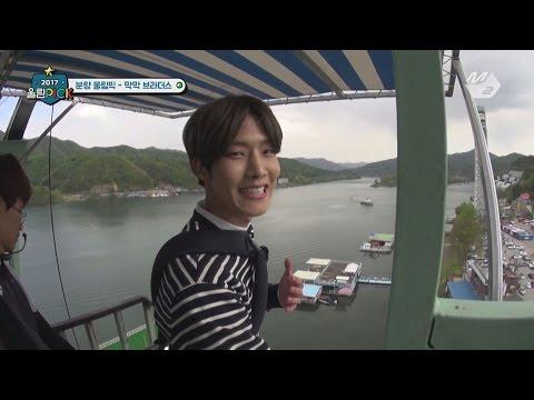 [2017 WoollimPICK] Golden Child's leader Daeyeol's bungee jumping challenge! EP.2