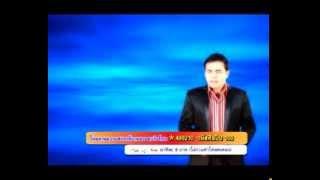 เสรี รุ่งสว่าง เพลงคนขวานบิ่น [Official MV]เสรีเรคคอร์ต