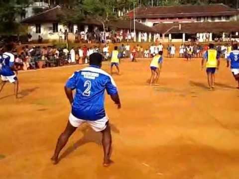 Native ball ( nadan panthu kali ) velloor x Anchery - YouTube