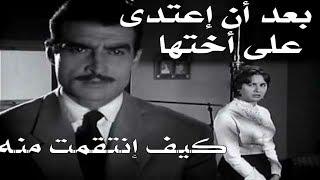 تلخيص رواية دعاء الكروان -طه حسين-