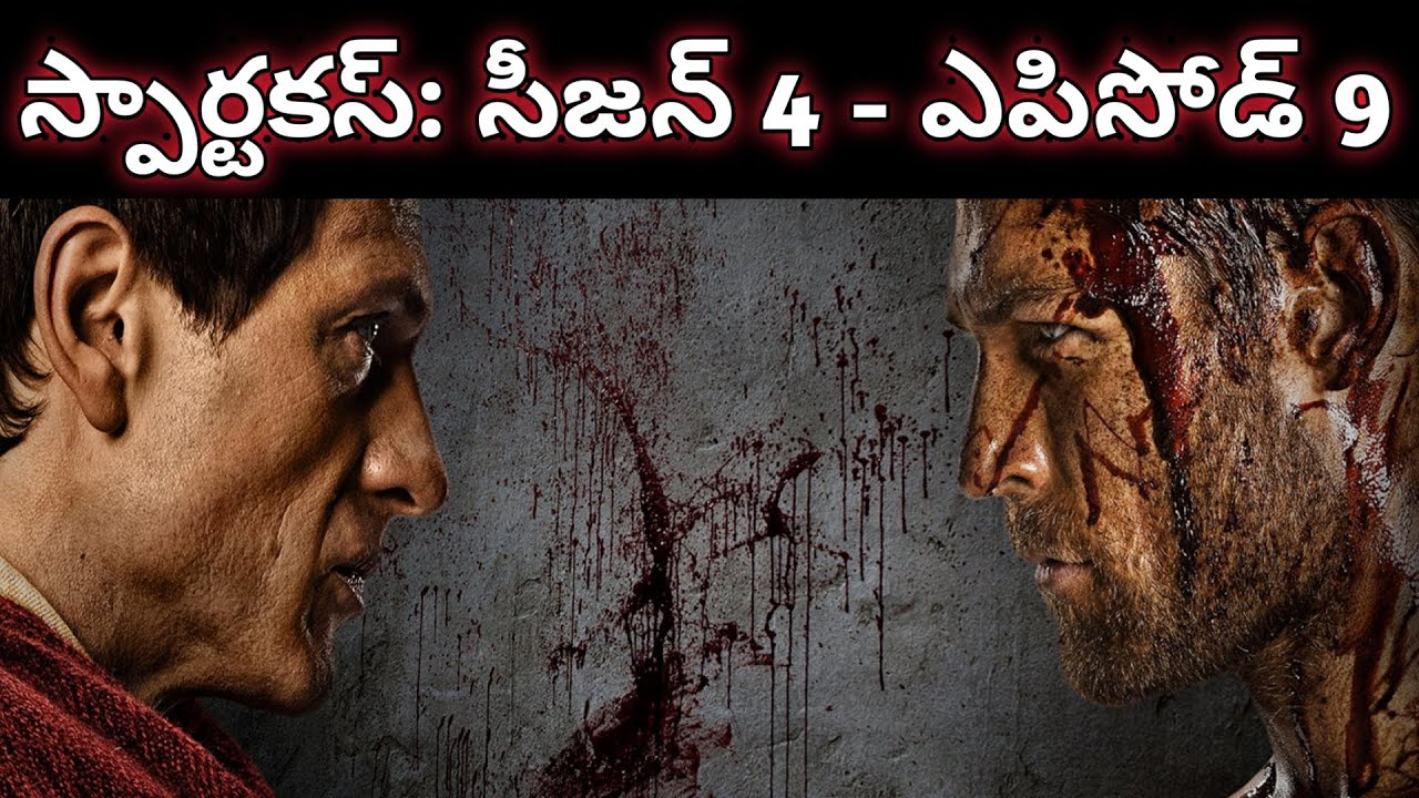 Download Spartacus war of the Damned | Season 4 Episode 9 |The Dead and the Dying| Explained in Telugu