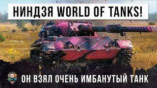 сМОТРЕТЬ ЛУЧШИЕ БОИ ВОРЛД ОФ ТАНКС