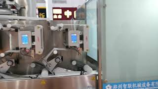 Download Zlink Full Automatic Wet Wipes Cross Fold Production Line
