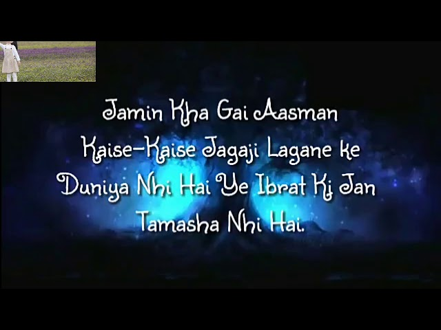 Maulana TariQ Jameel Latest Poetry|| Whatsapp Status