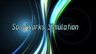 SolidWorks Simulation. Создание КЭ сетки на твёрдотельной модели (Урок 1) / SolidWorks Simulation