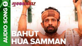 Bahut Hua Samman – Full Audio Song | Mukkabaaz | Vineet & Zoya | Anurag Kashyap