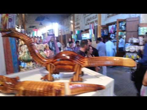 Wooden Dinosaur at Dubai Spice Market