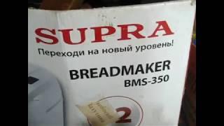 хлебопечь SUPRA BMS 350