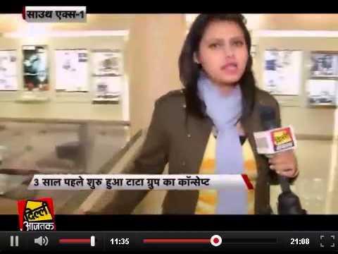 Chalo Bazar Episode 21th Jan 2014