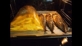 СКУМБРИЯ   в духовке. Такую рыбу хочется есть, ещё и ещё! Fish recipe.