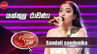 Sandali sandunika | යක්කුල රාවණා  | Dream Star Season 10 Thumbnail