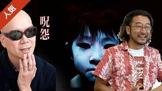 脚本家/映画監督の三宅隆太氏が、「タマフル」番組内で、Jホラーにおけ...