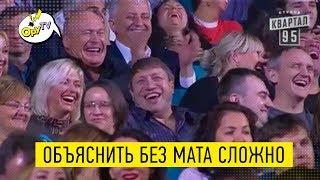 Download Нереальный РЭП! Кличко дятел Путин пытался взять за... Янукович в ШОКе Mp3 and Videos