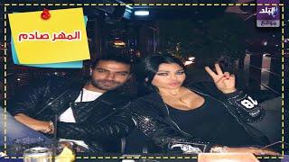 قيمة مهر هيفاء وهبي من محمد وزيري