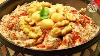 Хумус по - грузински. Просто, вкусно, недорого.