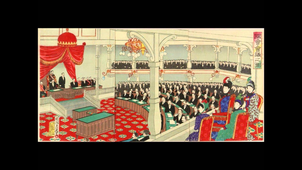 kosaku yamada sinfonia 39 inno meiji 39 1921 funnycat tv. Black Bedroom Furniture Sets. Home Design Ideas