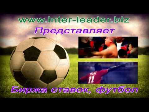 Ставки на спорт обучение прогнозы на спорт топ 5 лучших сайтов бесплатно