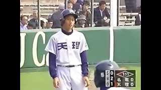 2005年第77回選抜高校野球大会準々決勝 愛工大名電vs天理