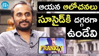 His Way Of Thinking Is Very Different - Deva Katta || Frankly With TNR || Talking Movies with iDream