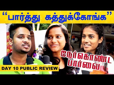DAY 10   Nerkonda Paarvai Movie Public Review   Kamala   Kasi   Thala Ajith   H Vinoth   BoneyKapoor