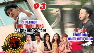 NHỮNG THÁM TỬ VUI NHỘN #93 UNCUT | Baggio khiến trai đẹp Hữu Thanh Tùng tái mặt vị sợ độ cao |251018