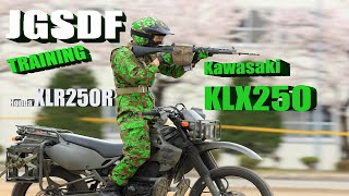 Japanese Motorcycle Special Teams At Training with Kawasaki KLX250