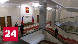 Госдума выразила готовность содействовать мирному урегулированию в Карабахе - Россия 24