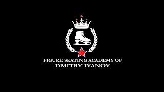 Школа Фигурного катания Москва Академия Дмитрия Иванова